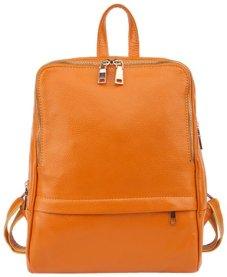 Greeniris Genuine Leather Backpack for Women's